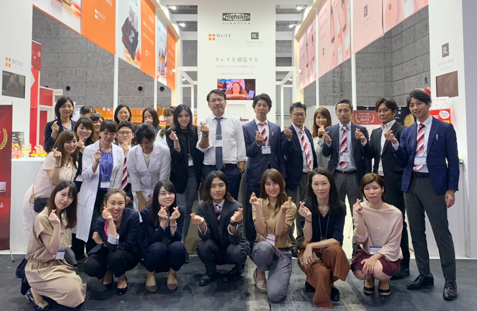 Beautyworld JAPAN WEST 2019