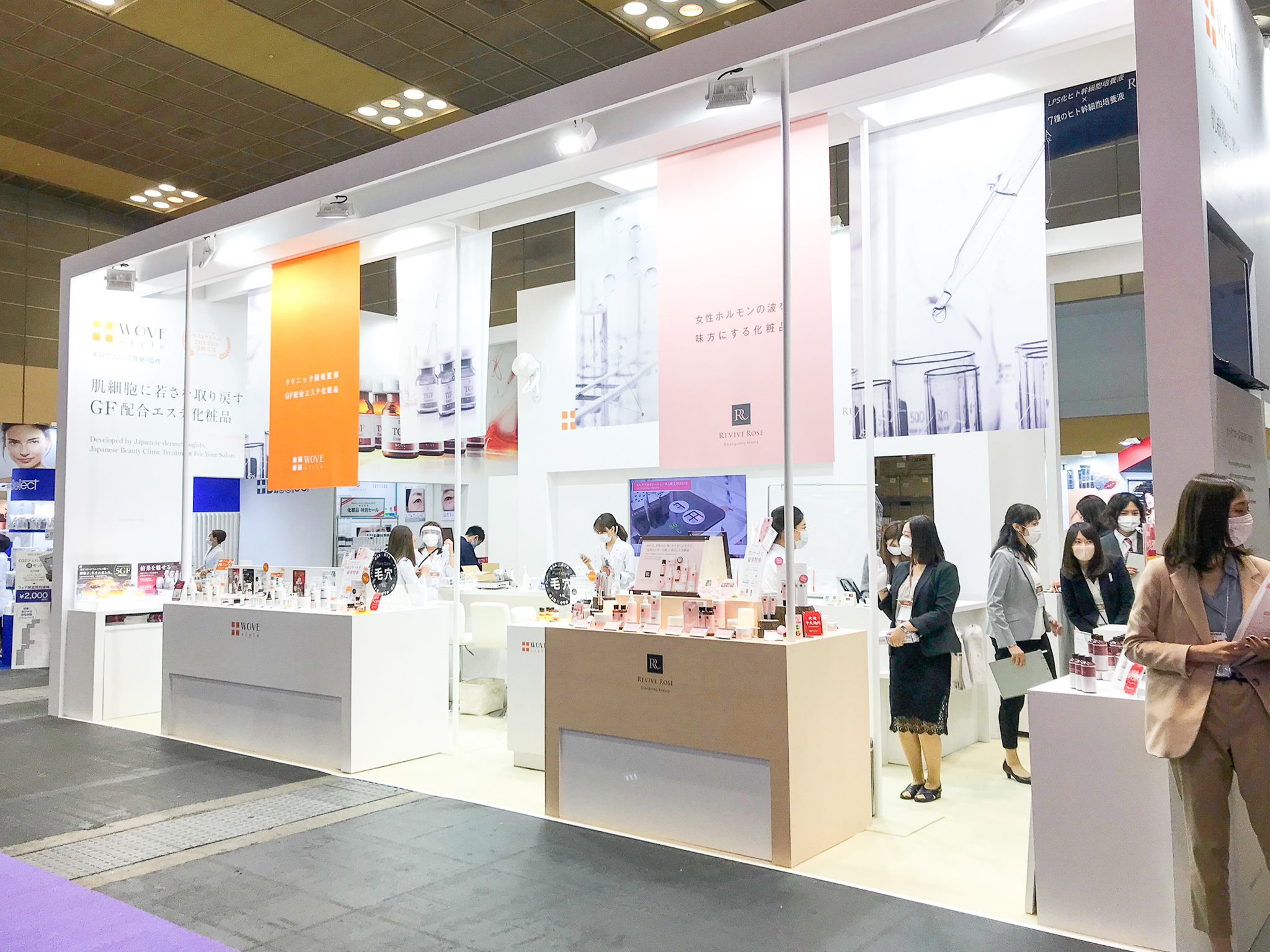Beautyworld JAPAN WEST 2020